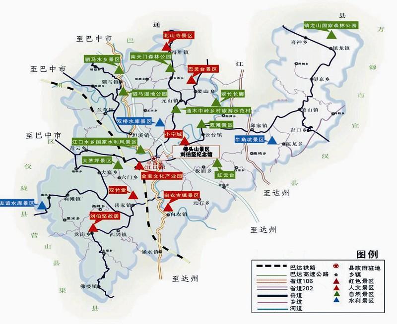 最美乡村 让城市人也向往 第06版:旅游 20140314期